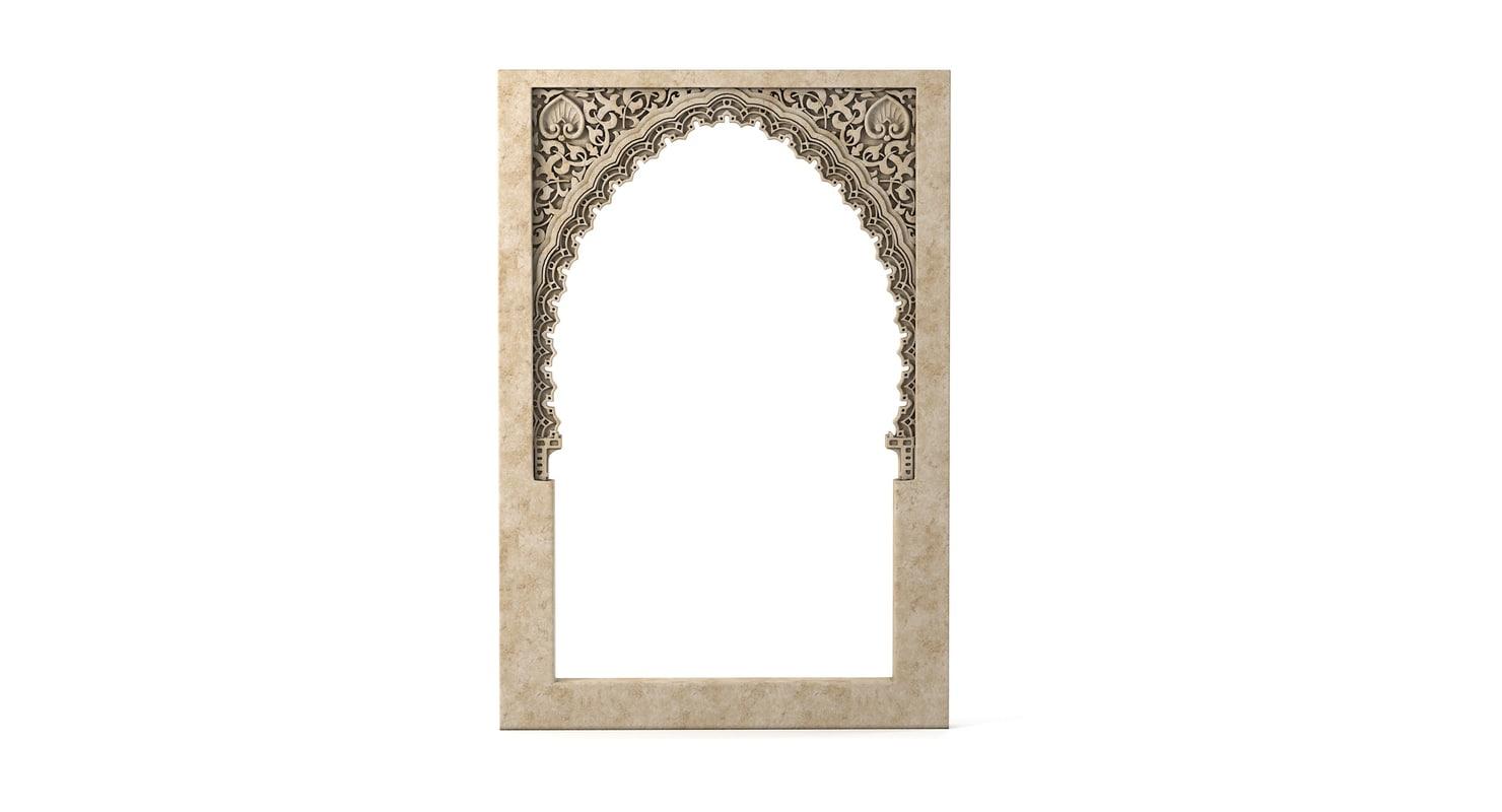 max oriental arc portal