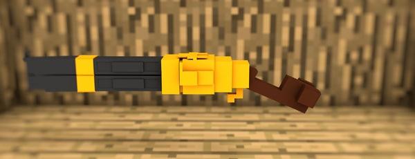 3d c4d shotgun