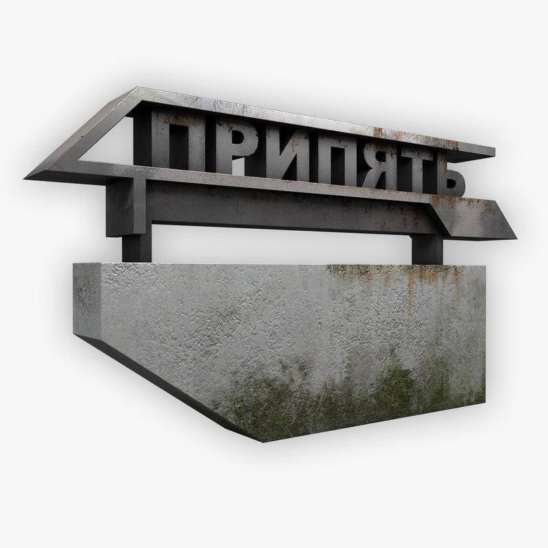 3ds pripyat city sign