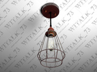 Industrial Pendant Lamp 1