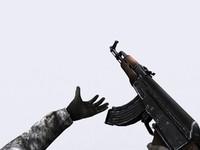 modern firearms - 3d model