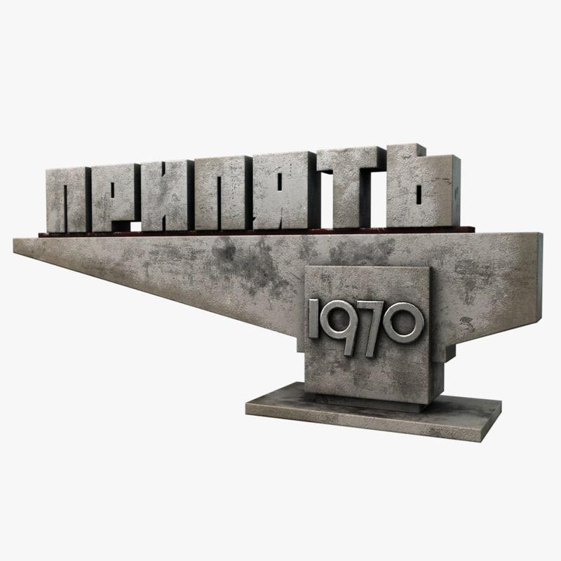 3d pripyat city