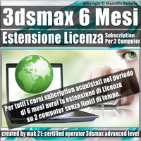 3ds max Estensione Licenza 6 Mesi Subscription