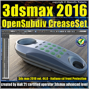 044_3ds max 2016 Modeling OpenSubdiv CreaseSet  vol. 44 CD front