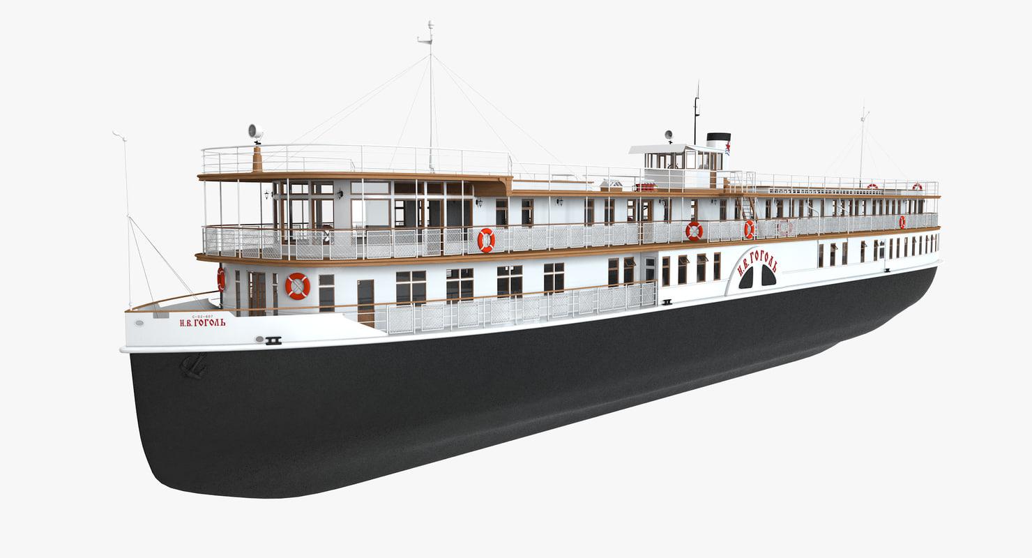 steamship steam ship max