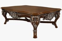 max henredon cocktail table 5040-40