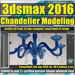 048 3ds max 2016 Chandelier Modeling vol. 48 CD front