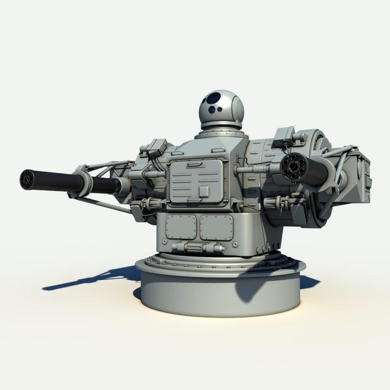 max palash air defense gun