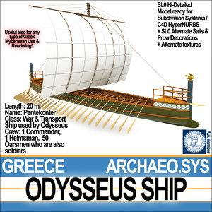3ds max greek homeric odysseus ship