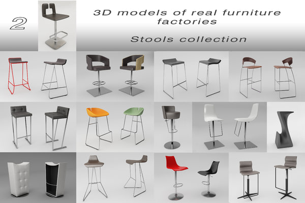 stools 1 3ds