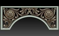 Decorative arc