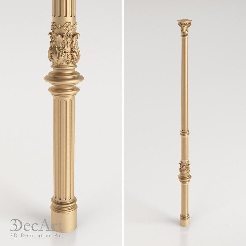 architectural column max
