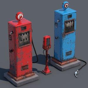 3ds gas old pump