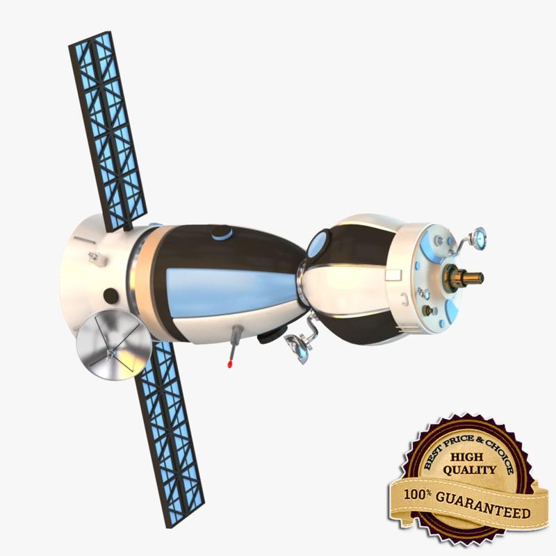 spy satellite max