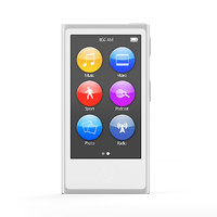 max music player white