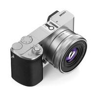 Silver digital camera