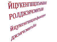 3d set russian cyrillic characters model