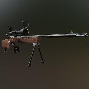 obj mz-116m