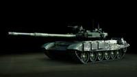 tank animation x