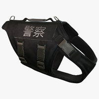 Police Dog Body Armor (Chinese/Japanese)