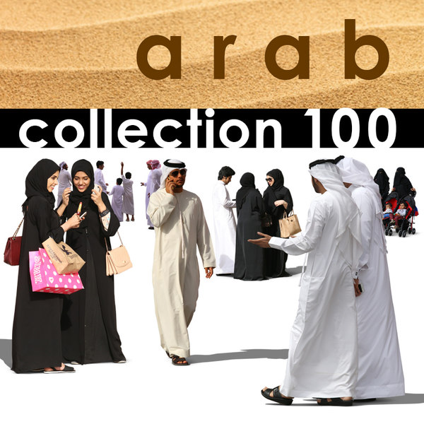 Arab collection