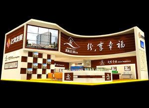 3d model of exhibition exhi