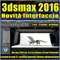 051 3ds max 2016 Novita Interfaccia V51 Italiano Cd Front
