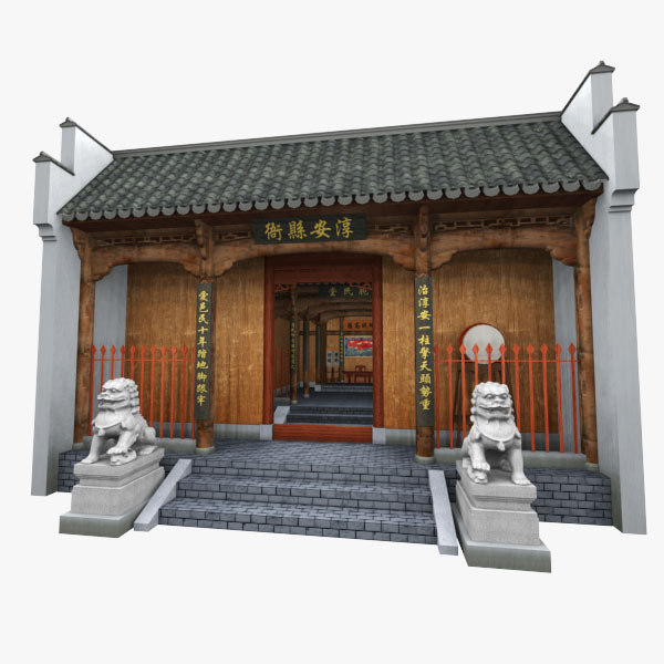 3d model of chinese county government