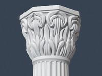 Composite Order Column