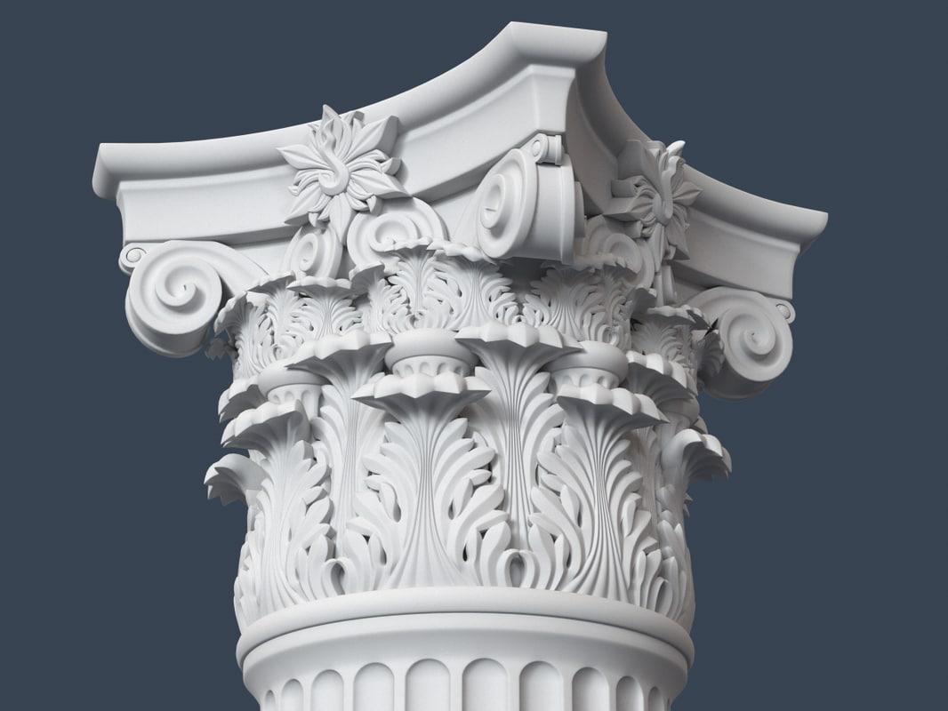 capital column 3d model