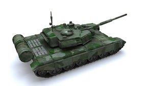 t90 tank ma