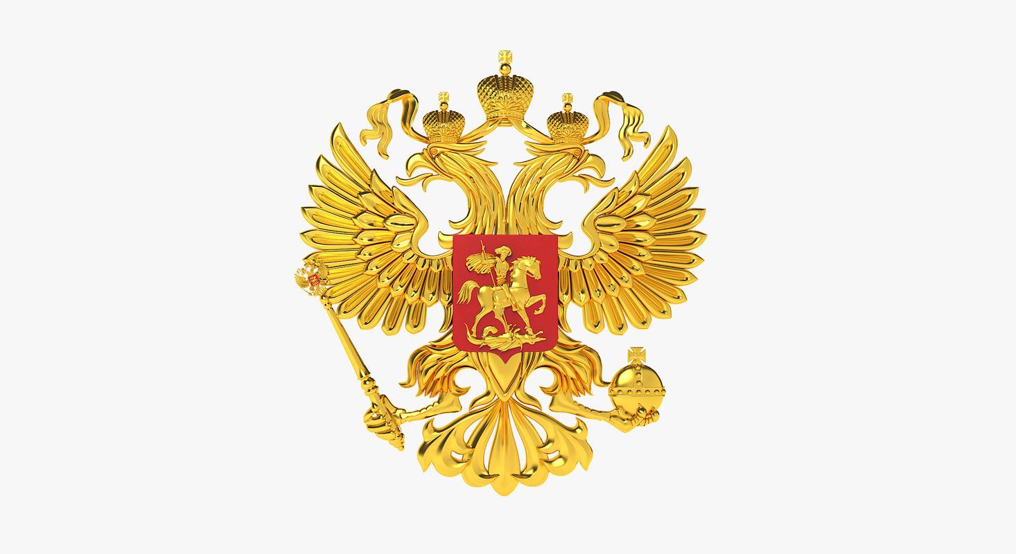 3d model national emblem russia