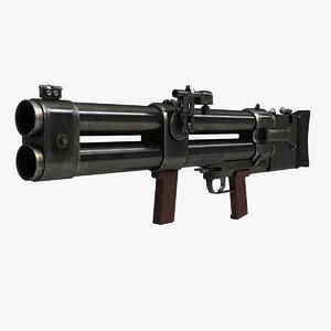 max dp-64 nepryadva grenade launcher
