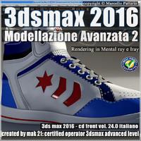 024 3ds max 2016 Modellazione Avanzata 2 v.24 Italiano cd front
