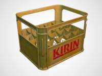 Kirin Beer Case