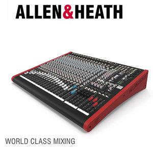 3d max studio mixer