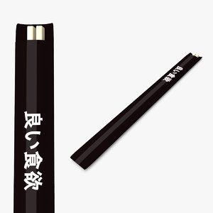 3d model chinese chopsticks