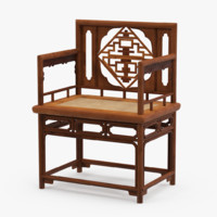 Chinese Retro Chair