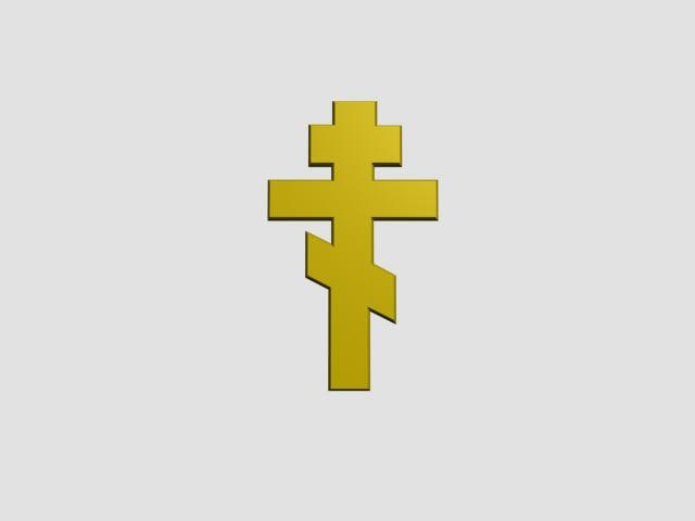 3d russian ortodox cross model