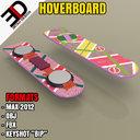 hoverboard 3D models