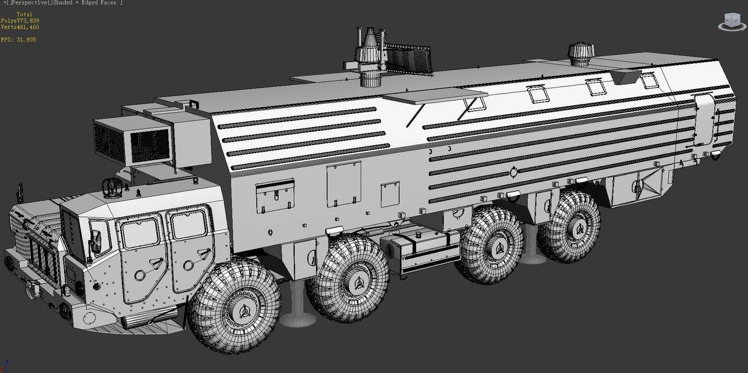 3d max a-222 bereg sau 130mm