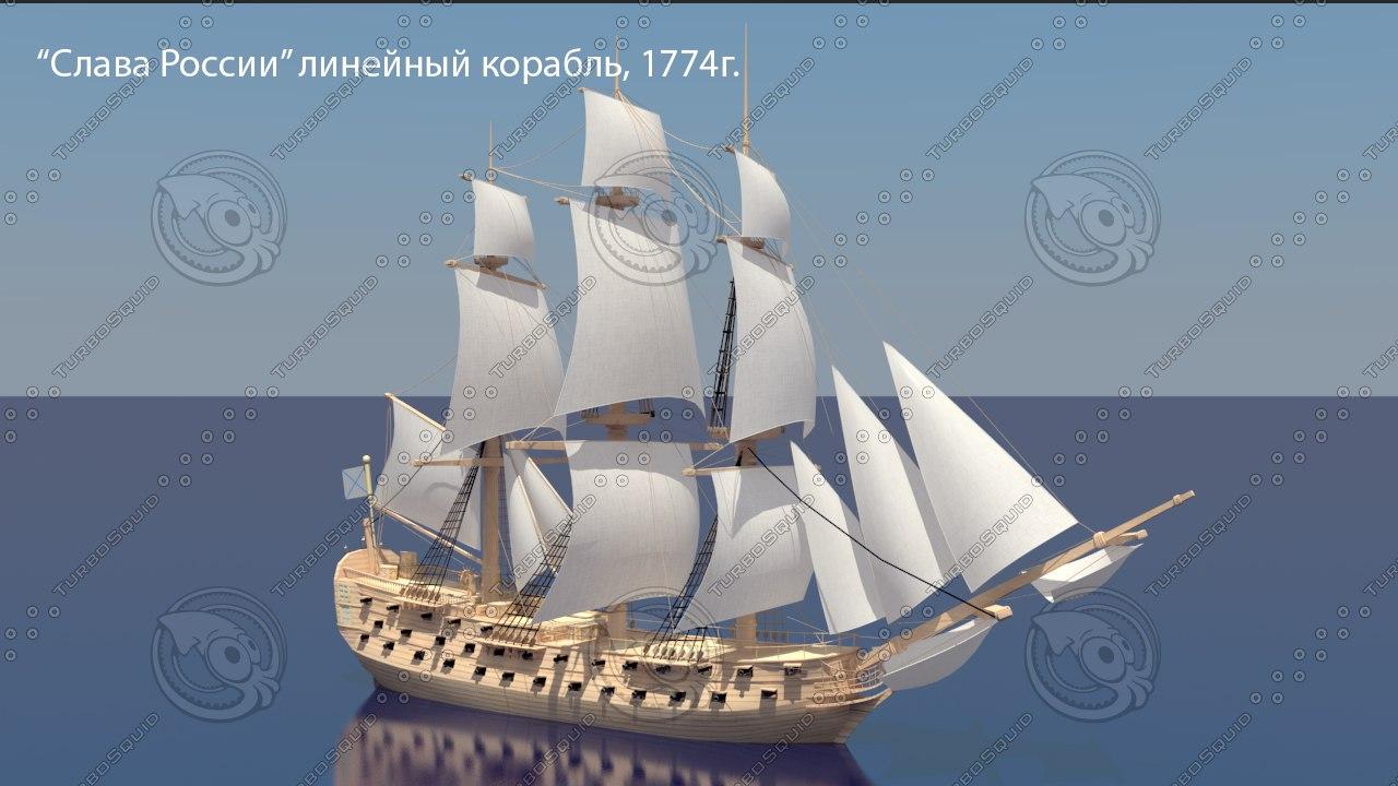 3d russian ship line 1774