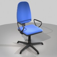 rhino office chair
