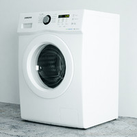 washing machine samsung 3d max