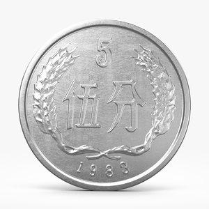 fen coin c4d