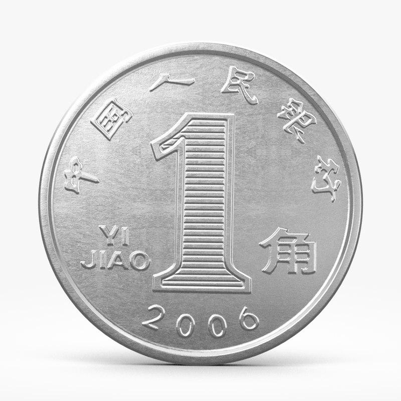 jiao coin max