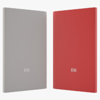 Xiaomi PowerBank 5000 All Colors