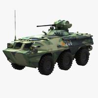 PLA ZSL-92 IFV