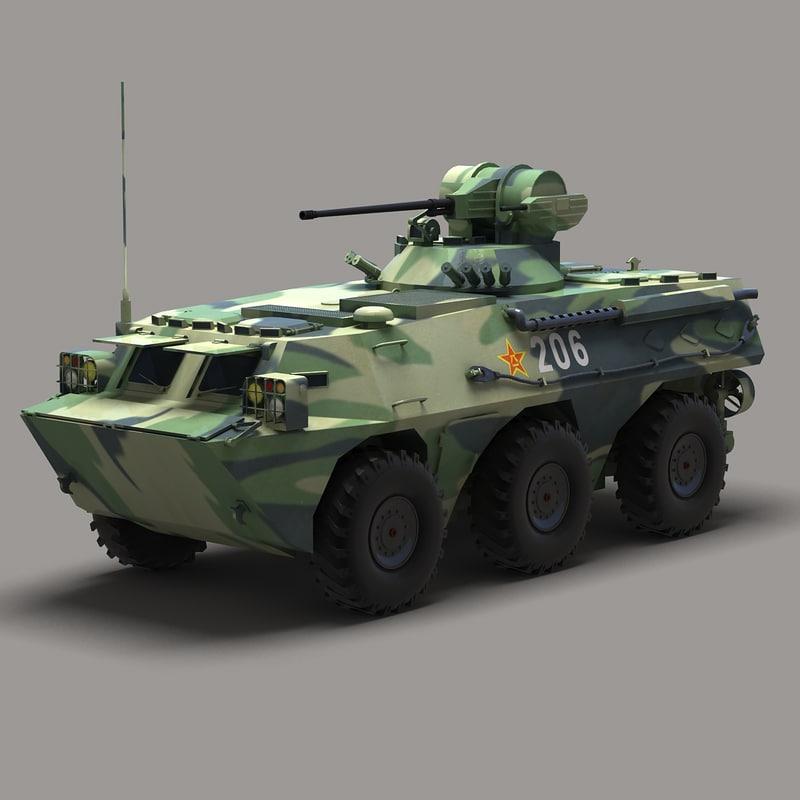 3d pla zsl-92 ifv model