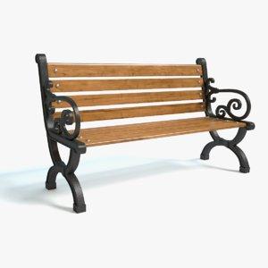 3dsmax park bench